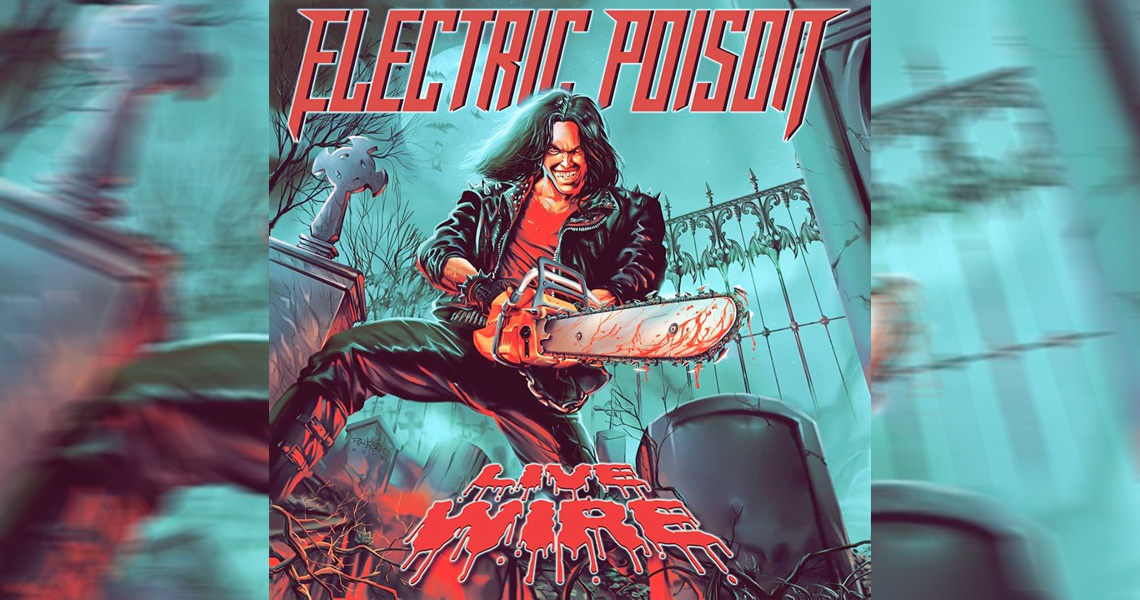 electric-cover-1